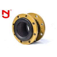 Wholesale Steel Rubber Flexible Joint / Flexible Expansion Joints For Rigid Piping System from china suppliers