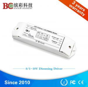 China High quality 12V 24V DC 1-10V dimmer driver; dimmable lights driver; 0-10V dimming led driver on sale