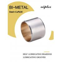 Wholesale Copper Biemtal Sleeve Bushes Steel+CuPb30 with Lubricating Grooves 700 from china suppliers