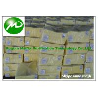 Wholesale Chemical Absorbent Pads(sheet/mat) from china suppliers