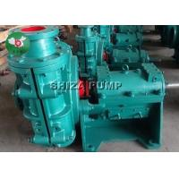 China 200m Head Horizontal End Suction Centrifugal Pump For Power Plant Coal Mine on sale