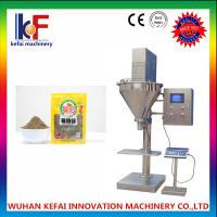 Buy cheap KF01-PD Semi-auto auger Coffee Powder filling machine from wholesalers