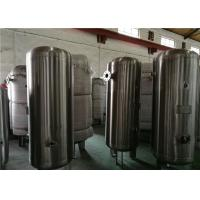 Quality Refillable Stainless Steel Compressed Air Receiver Tank For Non Toxic Gases 5000L Capacity for sale
