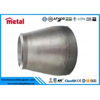 China Alloy 600 Concentric Reducer SMLS Pipe Fittings SCH40 Thickness For Pressure Vessels on sale