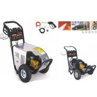 Wholesale 2500 electric high pressure car wahser from china suppliers