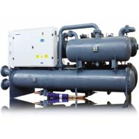 Wholesale Multi Circuit Water Cooled Isolated Modules Rotary Screw Chiller High Efficient from china suppliers