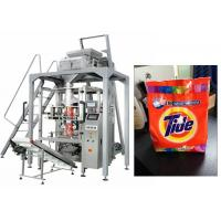 Wholesale Professional Powder Bagging Equipment , Weigher Powder Filling And Packing Machine from china suppliers