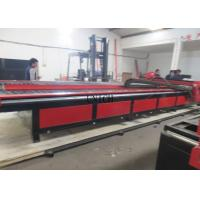 Wholesale Large size 380V plasma cutter for Iron / Stainless steel / Steel tube from china suppliers