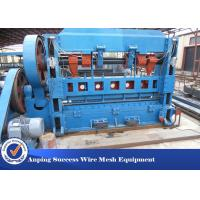 Wholesale 11KW Expanded Metal Machine High Precision For Construction 0.5-4mm Distance from china suppliers