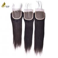 Buy cheap 8 -- 32 Inches Straight Brazilian Human Hair Top Closures Long Lasting with Baby from wholesalers