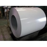 Buy cheap Antiseptic Prepainted Steel Coil Used For Hospital Wall Face, Ceiling, Food Storing from Wholesalers