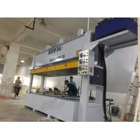 Wholesale High Efficient Laminating Hydraulic Cold Press Machine Low Work Noise from china suppliers