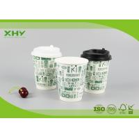 Wholesale 12oz 400ml Food Grade Matte Finished Double Wall Paper Cups with Lids from china suppliers