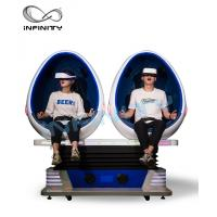 Wholesale INFINITY Amusement Park 9D VR Cinema / VR Simulator Chair Playstation Machine For Adults from china suppliers