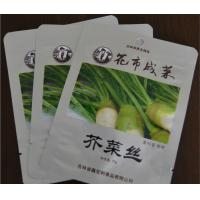China Printed PET Heat Seal Plastic Food Packing Bag with Tear on sale