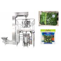 Wholesale 800ml Or 2000ml Volume Multi Head Weighing And Packing Machine For Dry / Fresh Vegetable from china suppliers