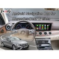 Wholesale 1GB/2GB RAM Android Navigation Box for Mercedes-Benz E Class NTG5.0 Support WiFi Bt from china suppliers
