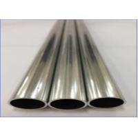 Wholesale Seam Brazing Aluminum Pipe GB/T 5237 Standard High Strength Material from china suppliers