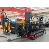 Buy cheap Spindle speed 0-76 r/min cummins engine  yellow color Horizontal Directional Drilling Rig with 298X2kw rated power from Wholesalers