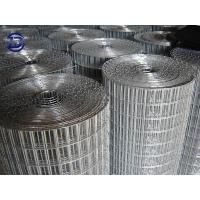 China Welded Wire Mesh for sale
