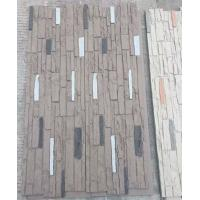 Wholesale Exterior Light Weight 3d Wall Panels for Exterior Wall 3d Artifical Stone Covering from china suppliers