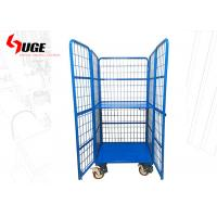 China Steel Q235 Powder Coated Foldable Cage Trolley Cart With Two  Door on sale