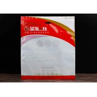 China Data Line ESD Shielding Bag / Poly Large Anti Static Bags Size 26*21CM for sale