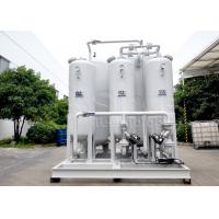 PLC Control Psa Oxygen Concentrator Machine For Electric Furnace Steel Making for sale