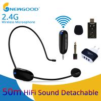 Wholesale 2.4G high end wireless headset micriphone,USB charging,auto matching,anti-interference from china suppliers