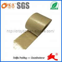 China water activated kraft paper gum tape for carton sealing strong adhesion on sale