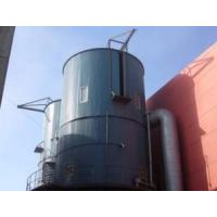 Buy cheap LPG Centrifugal Spray Dryer from wholesalers