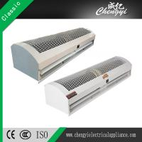 China Metal Commercial Strong Industrial Air Curtain/Wind Curtain Machine on sale