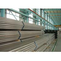 China Thick Wall Heat Exchanger Steel Pipe , Stainless Steel Pipe ASTM A312 TP304 on sale