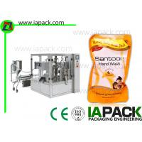 Wholesale Automatic bag-given doypack packing machine Liquid and paste Packaging Machine 380V 3 Phase Air Pressure from china suppliers