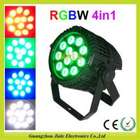 Wholesale High Power Waterproof IP65 120W DMX512 LED Par RGBW / DMX Stage Lights for Outdoor Use from china suppliers