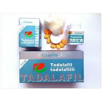 China Powerful Cialis 50mg Natural Mens Enhancement Pills With No Side Effects on sale