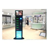 Buy cheap Shopping Mall Shop Coins Operated Phone Charger Machine with Touch Screen for Advertising from Wholesalers