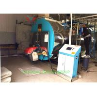 China Good Steam Output Gas Fired Steam Boiler For Sugar Mill / Rice Mill on sale