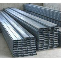 Wholesale Structural Steel Building Components And Accessories Galvanised Steel Purlins from china suppliers
