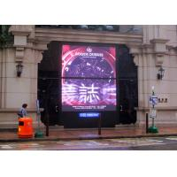 Buy cheap High Resolution P6 Outdoor SMD Led Display , Led Billboard Advertising with 6000cd/㎡ Brightness from Wholesalers