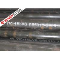 Wholesale Seamless Pipes and Tubes for Pressure Applications from china suppliers