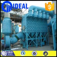 Quality long service life new condition cyclone separator of shot blasting machine for sale