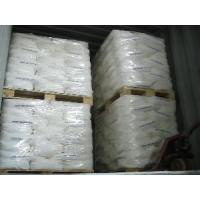 Wholesale TiO2 Rutile and Anatase from china suppliers