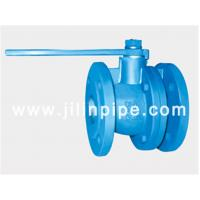 Wholesale Ball  valve, flange end ball valve. from china suppliers