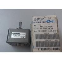 China M4GA7.5F Gear Motor Panasonic on sale