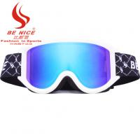 Quality 2015 Colorful TPU Adult Mirrored Snowboard Goggles with PC and UV Lens for sale