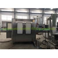 Wholesale 250 - 1000ml Glass Bottle Drink Hot Filling Plant / Fruit Juice Processing Line from china suppliers