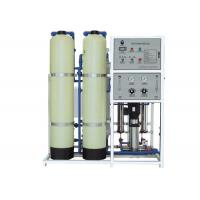 Wholesale 2 Stage RO Water Purifier With FRP Pre - Filter Tank , 300LPH RO Water Treatment Equipment from china suppliers