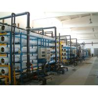 Wholesale Well Tap Borehole Reverse Osmosis Water Filter System Ro Water Filter System Water Treatment Equipment Machine Price from china suppliers