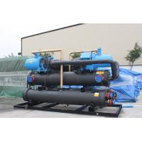 Wholesale Residential Air Conditioning Heat Recovery Unit Screw Water Cooled Chiller 90 -170 Tons from china suppliers